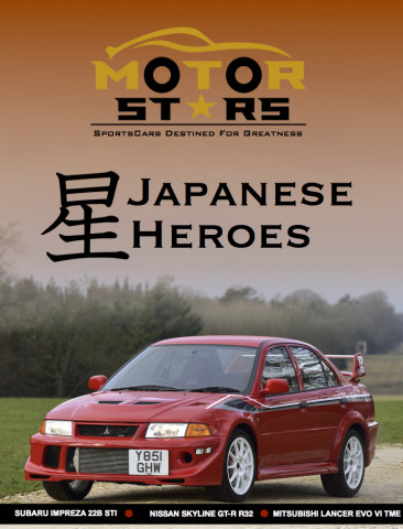 MotorStars Issue Twelve Front Cover