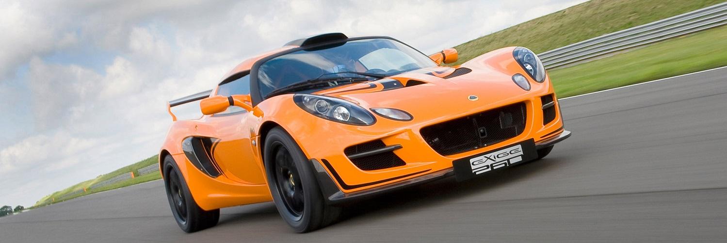 Lotus-Exige-Series 2 Investment Car Banner