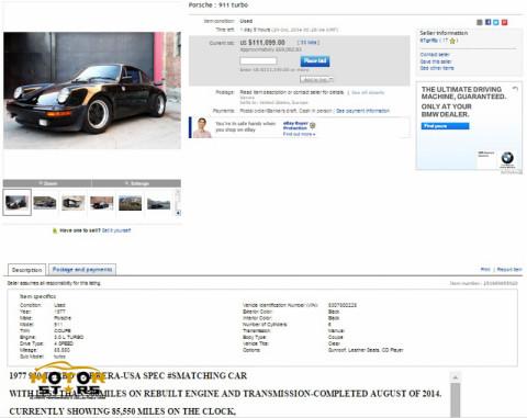 Magnus Walker Porsche 911 930 turbo ebay advert