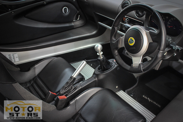 Minutia Detailing Review Lotus Exige RGB Edition-5277